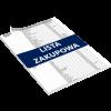 Checklista zakupowa materiałów do remontu